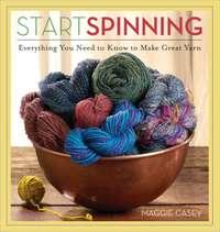 Start_spinning